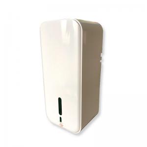 Hands-Free Dispenser 1500ml